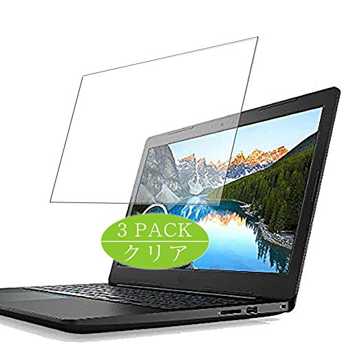 Vaxson 3-Pack Screen Protector Compatible with Dell G3 15 (3579) 2018 15.6', HD Film Protector [NOT Tempered Glass] Flexible Protective Film