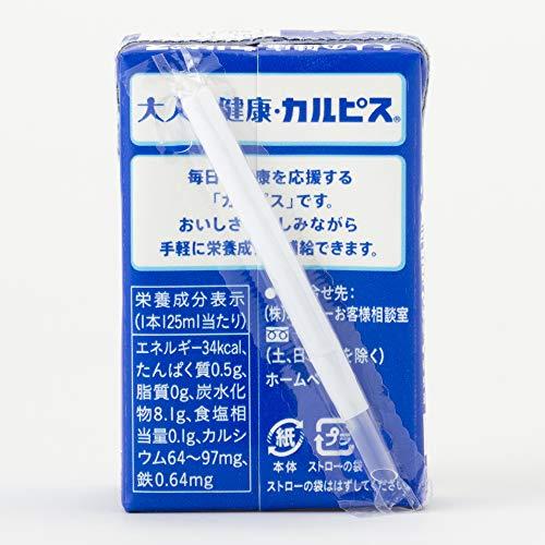 エルビー大人の健康・カルピス乳酸菌+ビフィズス菌&カルシウム・鉄分125ml×24本