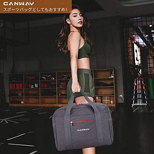 CANWAY折りたたみバッグキャリーオンバッグスポーツバッグバッグオンバッグ超便利トラベルバッグ大容量撥水加工旅行バッグジム出張軽量(グレー,55L)