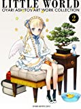 Ashito Oyari Artwork Book Little World 2 (Japanese Edition) This product is a book. A CD is not included.