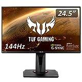 ASUS TUF Gaming ゲーミングモニター VG259Q 24.5インチ フルHD IPS 144Hz 1ms HDMI×2 ポートDP Adaptive-sync ELMB