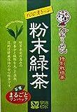 かおりちゃん 粉末緑茶 75g
