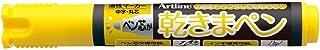 シヤチハタ 油性マーカー 乾きまペン 中字 丸芯 黄色 K-177Nキイロ 【まとめ買い10本セット】