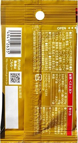 ハウス スパイスクッキング バルメニュー ジャーマンポテト マスタード風味 袋5.5g×2 [2635]