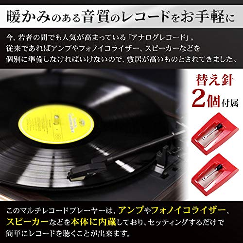 ベルソスマルチレコードプレーヤー【レコードカセットCDラジオUSBSD外部音源】再生/録音可能ステレオブラウンウッド調MP9260(シャンパンゴールド)