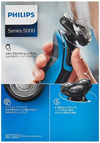 フィリップス5000シリーズメンズウェット&ドライ電気シェーバーS5050/05
