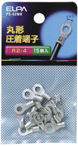 ELPA 丸型圧着端子 R2-4 PS-62NH