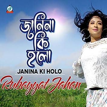 Janina Ki Holo