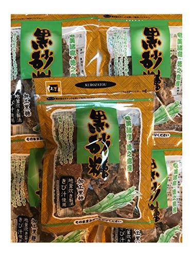 【鹿児島の黒糖】黒糖セット(黒砂糖5袋)、黒糖好きにはたまらない!【贈り物 ギフト 】