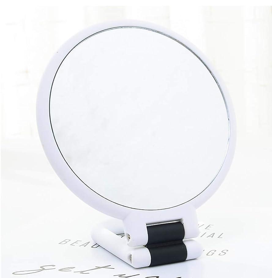 コンピューター妥協閃光二面鏡 手鏡 ミラー 10倍拡大鏡 折り畳み 等倍鏡 化粧鏡 かがみ 丸型 女優 おしゃれ ハンド コンパクト 携帯ミラー 360度 (bai)