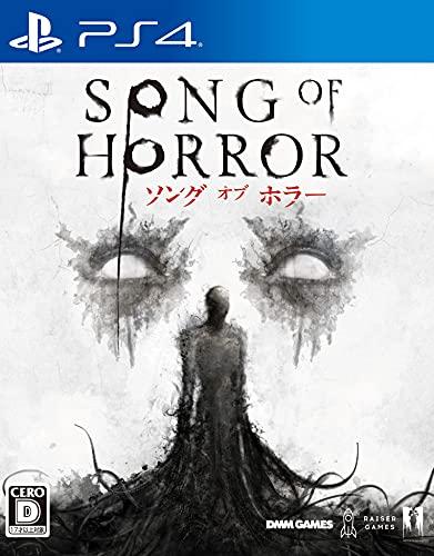 Song of Horror(ソング オブ ホラー)