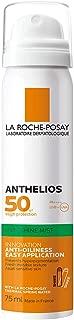 La Roche-Posay(ラロッシュポゼ) 【敏感肌用日やけ止めスプレー】アンテリオスUVプロテクションミスト 日焼け止め 50g