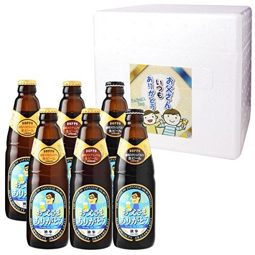 父の日 ビール 独歩ビール(父の日ラベル)6本セット メッセージカード付き クール配送 ギフト 誕生日 プレゼント