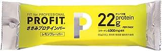 丸善 PROFITささみプロテインバーレモン味 130g ×10袋