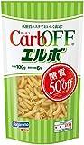 はごろも CarbOFF (低糖質 マカロニタイプ) エルボ 100g (5680) ×5個