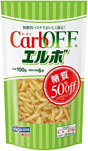 スマートマットライト はごろも CarbOFF (低糖質 マカロニタイプ) エルボ 100g (5680) ×5個