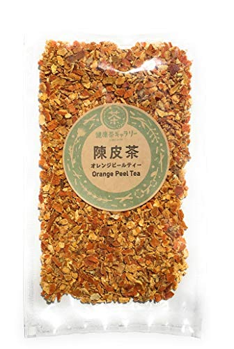 陳皮茶 ( オレンジピールティー ) 70g【 日本産 チンピ茶 陳皮 100%】【郵便対応サイズ】Orange Peel Tea 健康茶ギャラリー
