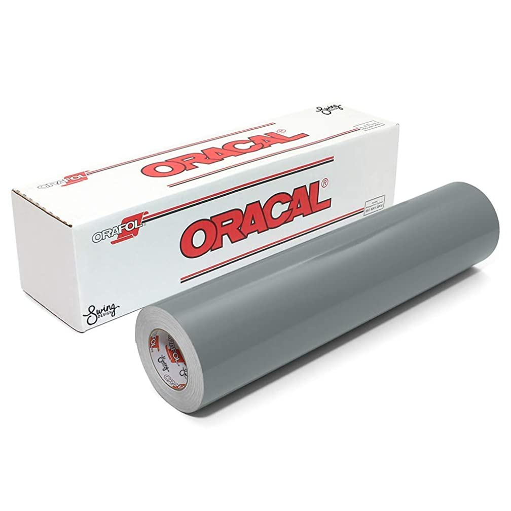 Oracal 651 Glossy Permanent Vinyl 12 Inch x 6 Feet - Grey