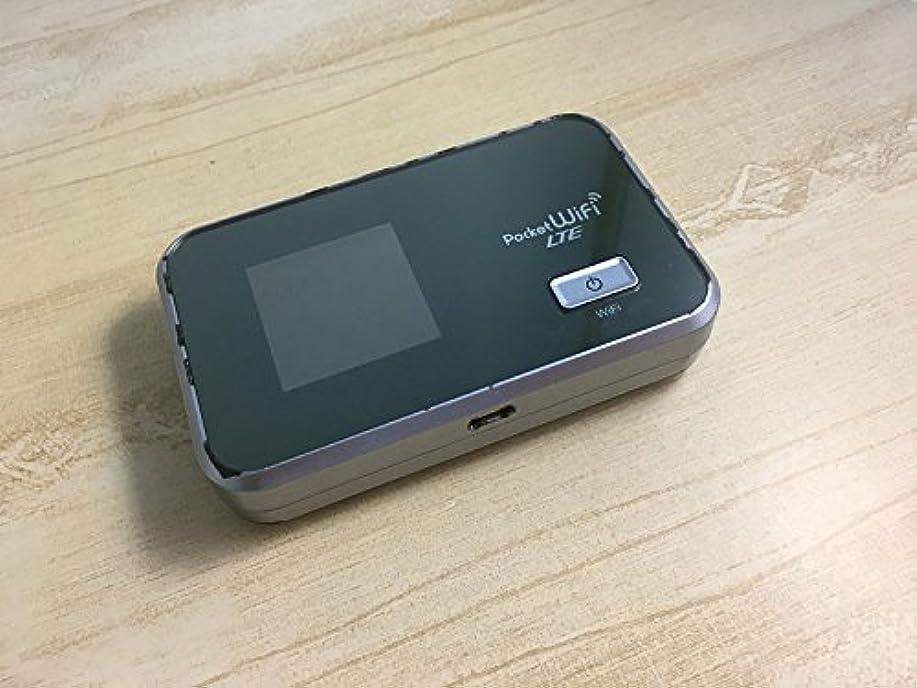 Huawei Pocket WiFi LTE GL06P シルバー