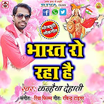 Bharat Ro Raha Hai