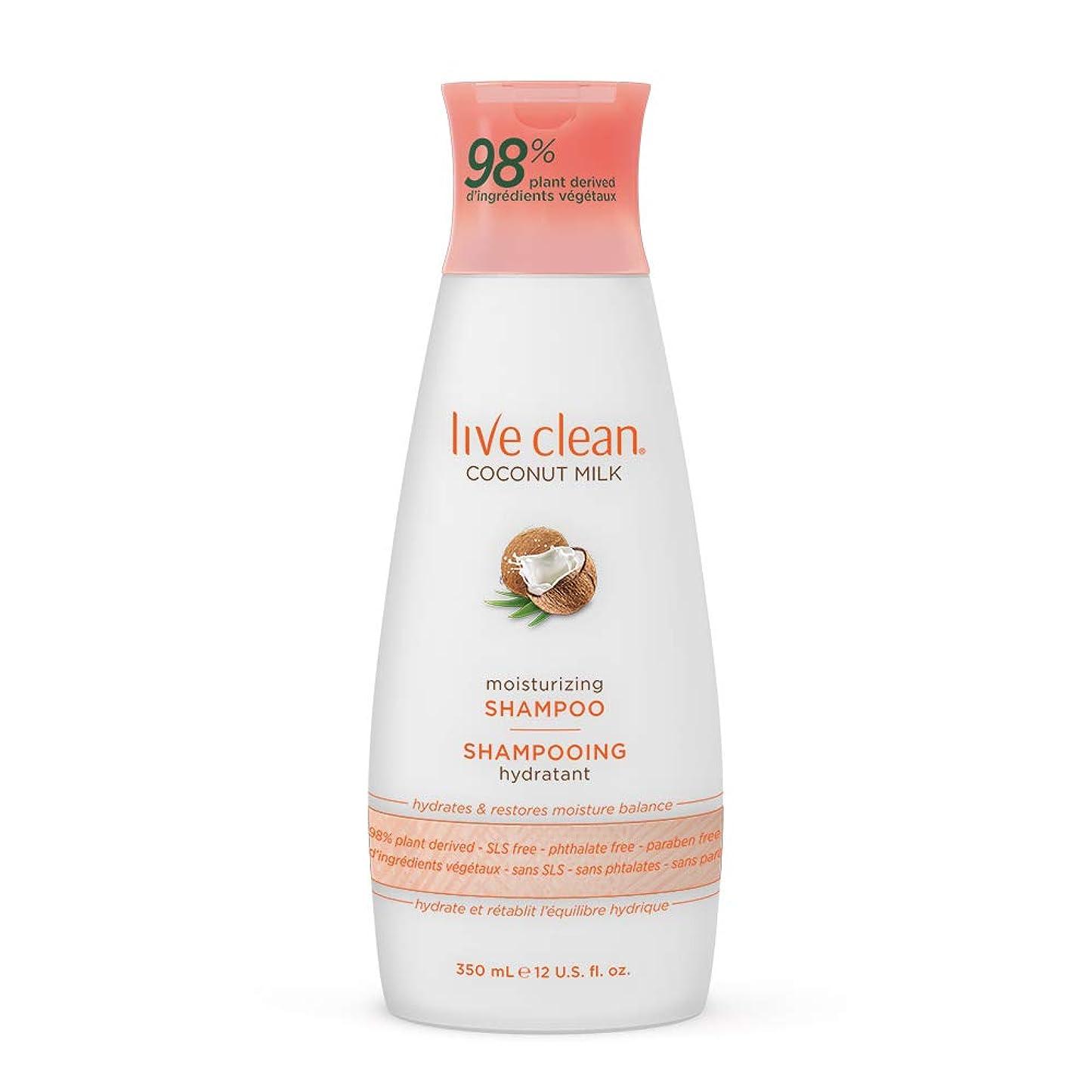 大脳成長するワゴンLive Clean Coconut Milk Moisturizing Shampoo, 12 oz.