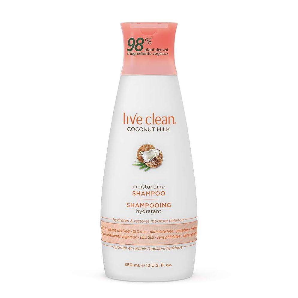 ベックス豊富な欠員Live Clean Coconut Milk Moisturizing Shampoo, 12 oz.