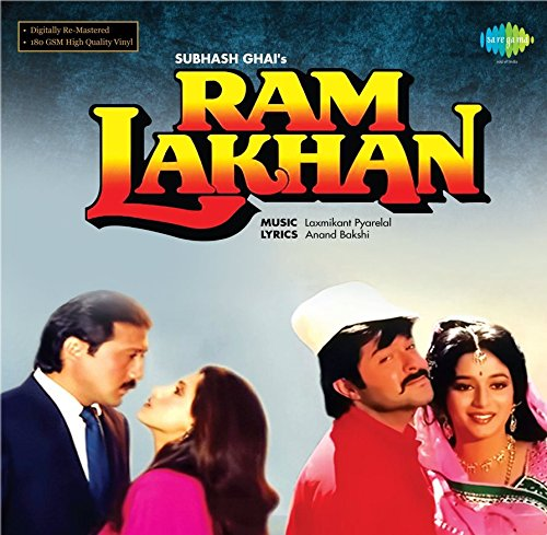 Record - Ram Lakhan