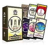 真打(シンウチ)落語カードゲーム(新版)