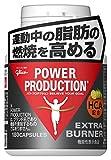 パワープロダクション エキストラ バーナー(59.9g(標準180粒))
