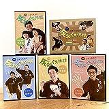 R70ごぼう先生の令和イス体操DVD BOX ワクワク運動モグモグ食事ドキドキ脳活ワクワク表情4作品