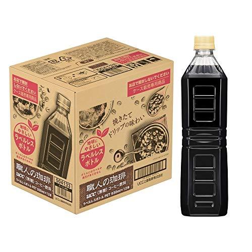 UCC 職人の珈琲 ボトルコーヒー 無糖 ラベルレス PET 930ml×12本