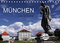 Muenchen - Die Schoene (Tischkalender 2022 DIN A5 quer): Muenchen - Die Hauptstadt Bayerns (Geburtstagskalender, 14 Seiten )