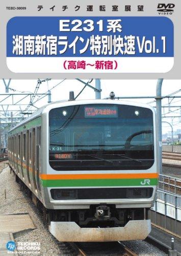 E231 Shonan-Shinjuku Line Expr [Alemania] [DVD]
