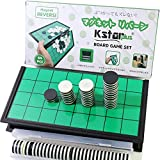 【2020年モデル】Kstarplus マグネット付き リバーシ 折り畳みボード テーブル ゲームセット コンパクト収納 日本語説明書付1年間有効保証書付 GIFT BOX付 プレゼントにもぴったり