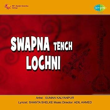 Swapna Tench Lochni (Original Motion Picture Soundtrack)