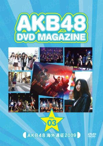 『AKB48 DVD MAGAZINE VOL.3::AKB48 海外遠征 2009』のトップ画像