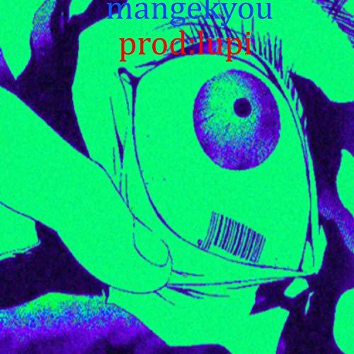 Mangekyou