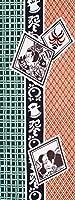 手ぬぐい 歌舞伎 日本製 綿100% 33×90cm タペストリー ギフト