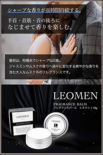 LEOMEN(レオメン)『フレグランスバーム』