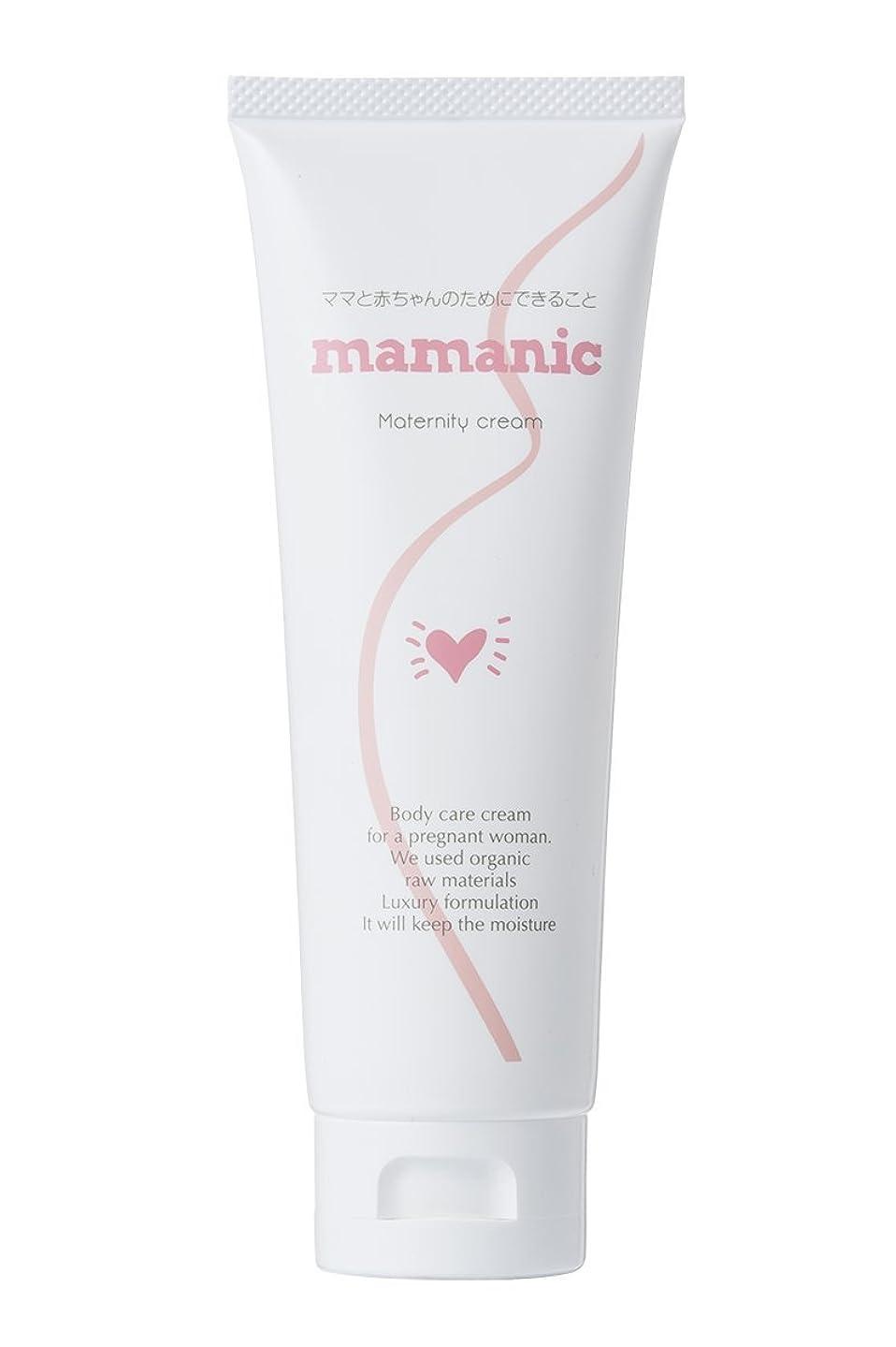 感謝するゆでる北方ママニック マタニティクリーム 120g 妊娠線予防 保湿 無添加 妊娠線クリーム