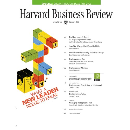 Harvard Business Review, February 2008 audiobook cover art