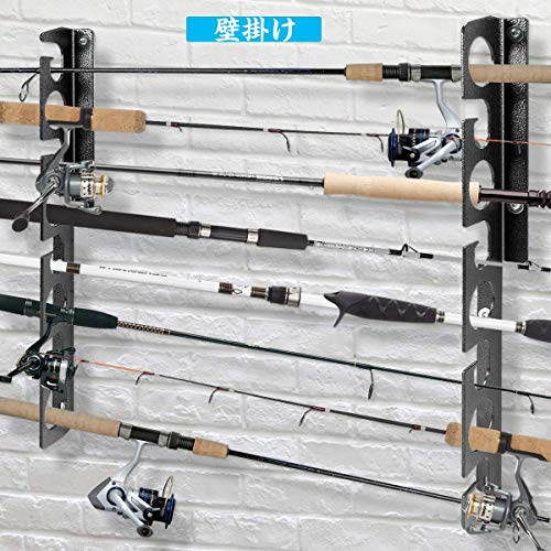 Homydomロッドホルダー壁掛け釣り竿整理ロッドスタンド竿立て釣竿収納8本収納省スペース設計(ブラック)