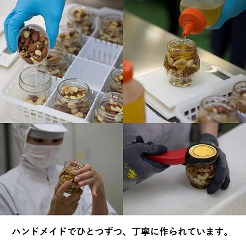 マイハニー ナッツの蜂蜜漬け(200g)