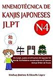 MNEMOTÉCNICA DE KANJIS JAPONESES JLPT N4: 181 Kanjis usados en el Examen de Japonés N4