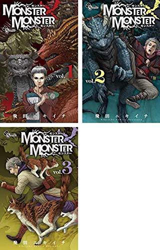 Monster×Monster コミック 1-3巻セット (少年サンデーコミックス)