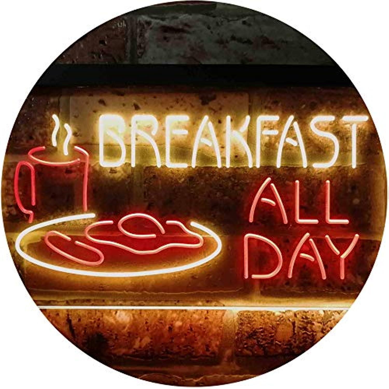 All Day Breakfast Display Wall Décor Dual Farbe LED Barlicht Neonlicht Lichtwerbung Neon Sign rot & Gelb 400mm x 300mm st6s43-i2311-ry