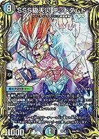 【20thレア】デュエルマスターズ DMRP18 16A/20 SSS級天災 デッドダムド (P プロモ) 王来篇拡張パック第2弾 禁時王の凶来 (DMRP-18)