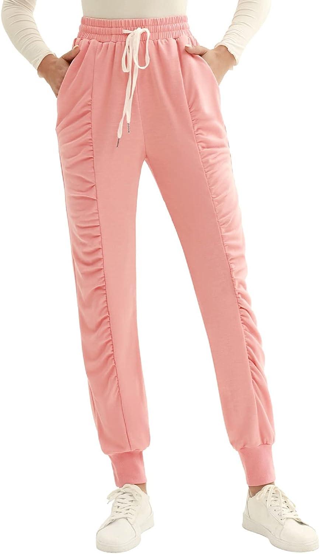LIUMILAC Women Casual Sweatpants Ruched Drawstring Jogger Pants with Pockets