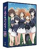 ガールズ&パンツァー TV&OVA 5.1ch Blu-ray Disc BOX (特装限定版) - 水島努