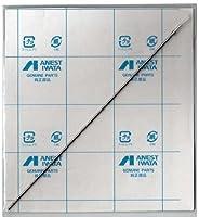 アネスト岩田 エアーブラシ用ニードル HP-TR2対応 98534640